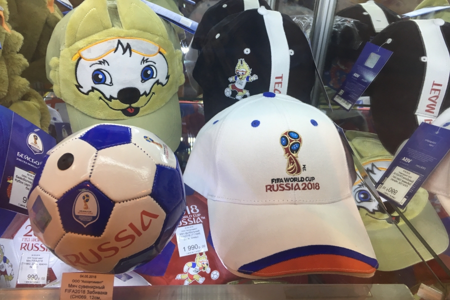Items from 2018 FIFA World Cup in Russia
