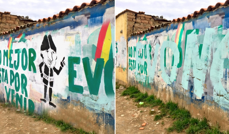 A mural in bolivia depicting the former leader.